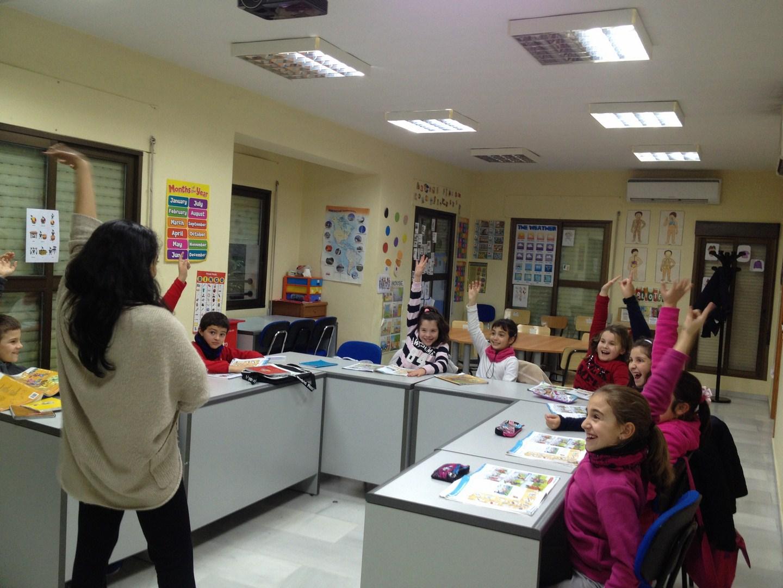 Actividades en Manhattan School